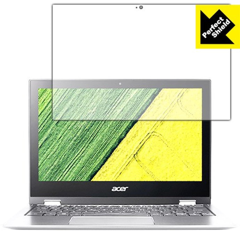 悩み長方形見込み防気泡 防指紋 反射低減保護フィルム Perfect Shield Acer Spin 1 日本製