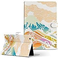 igcase SH-06F AQUOS PAD アクオスパッド sh06f タブレット 手帳型 タブレットケース タブレットカバー カバー レザー ケース 手帳タイプ フリップ ダイアリー 二つ折り 直接貼り付けタイプ 008678 日本語・和柄 和風 和柄 カラフル 富士山