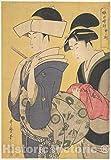 Historic Pictoric Art Print : Kitagawa Utamaro - Seru no Koku - Japan : Vintage Wall Décor : 16in x 24in