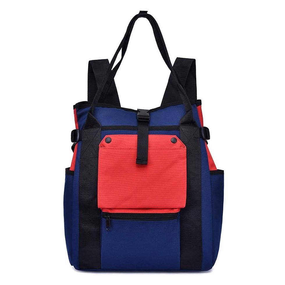 新鮮な推進振り返る赤黒と青のファッション学生バックパックレジャーバッグ学校旅行アウトドアバックパック男性と女性のファッション大容量 いいよ