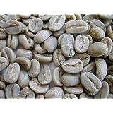 コーヒー生豆  ペルー マチュピチュ(生豆1kg)(ネコポス便 送料無料)