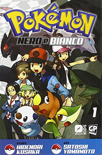 Pokémon nero e bianco: 1