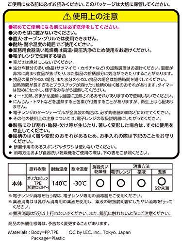 レックアンパンマンランチプレート(25.5×19.5×3.5cm)電子レンジ・食洗機・煮沸消毒OK