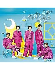 恋降る月夜に君想ふ (初回限定盤A)(DVD付)(特典:なし)