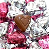 Hershey's Valentine's Extra Creamy Milk Chocolate Hearts, 30 Ounce