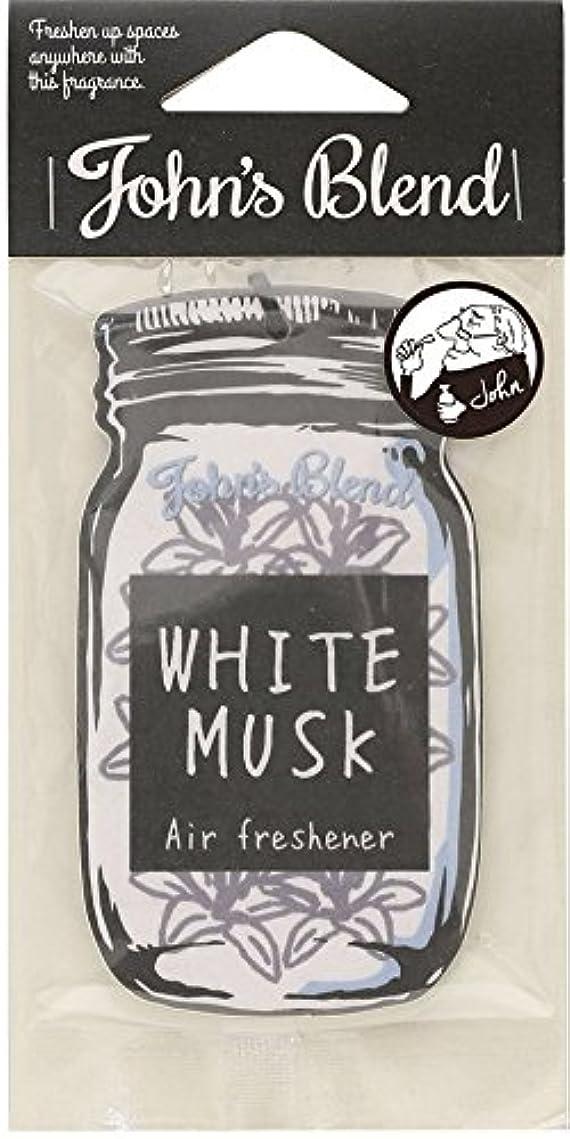 サイズ味わう決して【12個セット】John'sBlend エアーフレッシュナー WHITEMUSK ノルコーポレーション OAJON0101