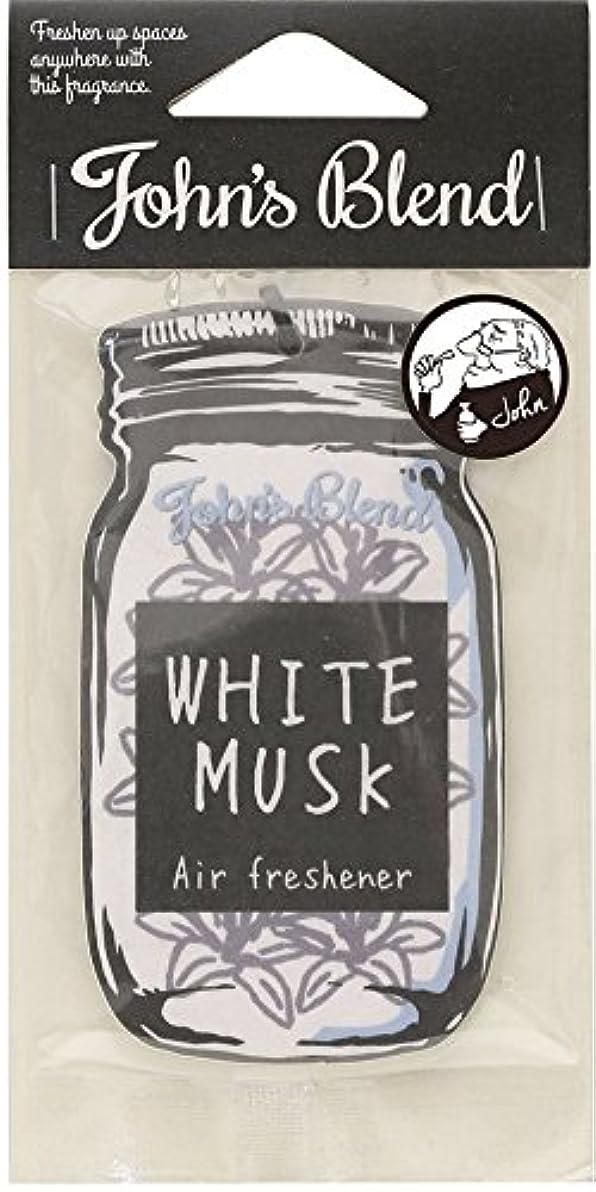 最小化するピケ大破【12個セット】John'sBlend エアーフレッシュナー WHITEMUSK ノルコーポレーション OAJON0101