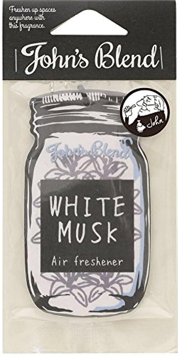 極めてお肉曲【12個セット】John'sBlend エアーフレッシュナー WHITEMUSK ノルコーポレーション OAJON0101