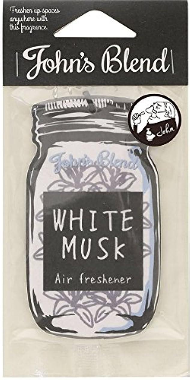 不要提出する用心深い【12個セット】John'sBlend エアーフレッシュナー WHITEMUSK ノルコーポレーション OAJON0101