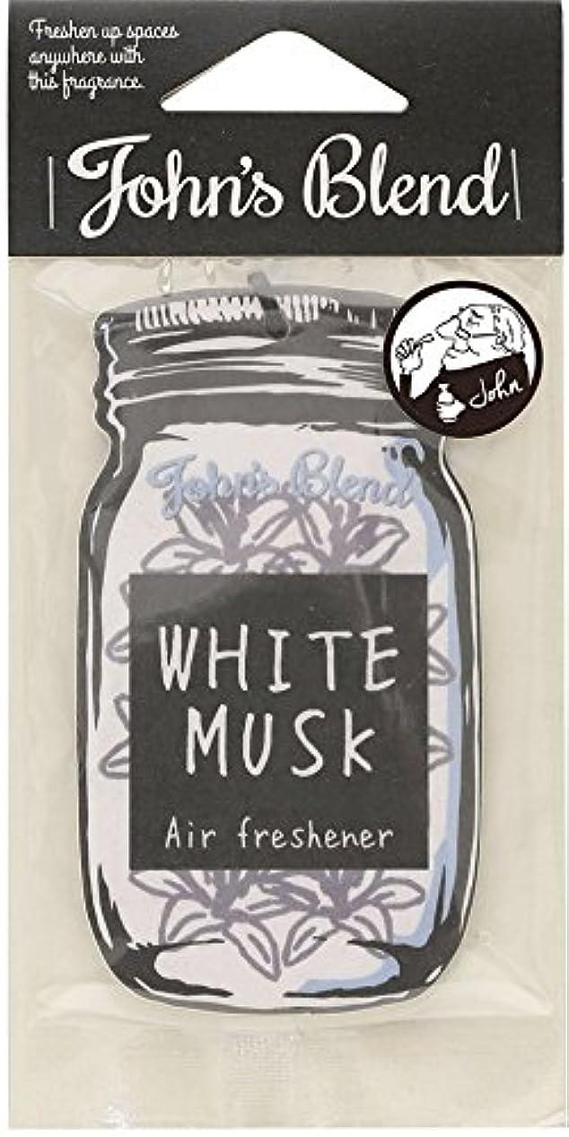 スリーブ足音私達【12個セット】John'sBlend エアーフレッシュナー WHITEMUSK ノルコーポレーション OAJON0101
