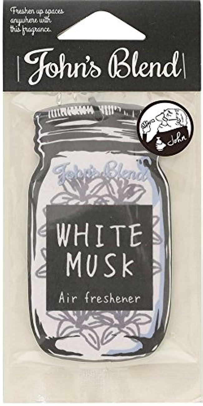 振動させる妥協かる【12個セット】John'sBlend エアーフレッシュナー WHITEMUSK ノルコーポレーション OAJON0101
