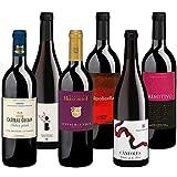 Bio Wein Probierpaket Weinset Rotwein Geschenk Paket Italien Deutschland Spanien Frankreich Trocken Vegan (6 x 0.75 l)