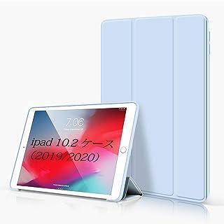 AOUB iPad 10.2 ケース 2020 第7/8世代 ソフトカバー オートスリープ機能 PUレザーカバー 三つ折りスタンド スタンド機能 衝撃吸収 全面保護 指紋防止 2019/2020年秋発売のiPad 10.2インチ専用 (ホワイト...