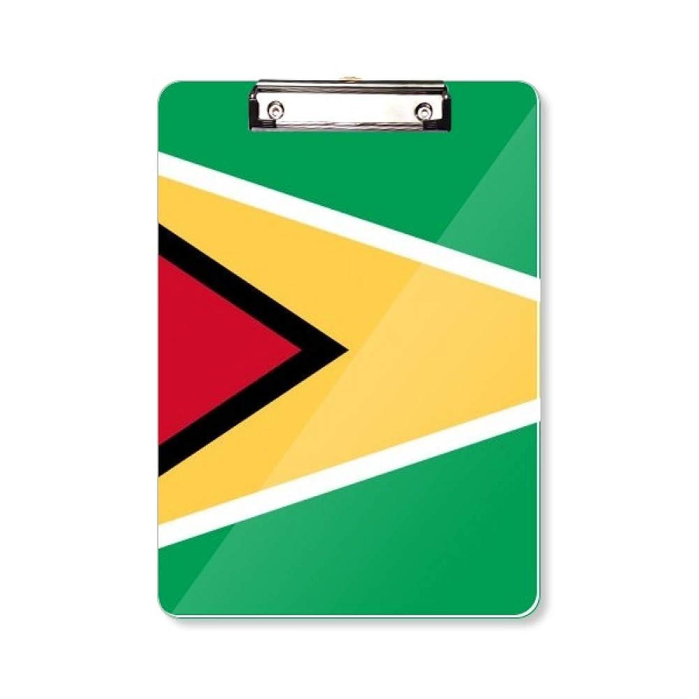 に負ける帽子一致するガイアナ国旗の南のアメリカ 国シンボルマークパターン フラットヘッドフォルダーライティングパッドテストA4