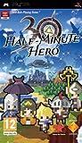Half Minute Hero (PSP) [Edizione: Regno Unito]