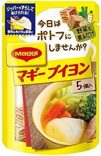 ネスレ日本 マギー ブイヨン 20g(4g×5個)×10袋入