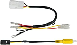 データシステム(Datasystem)後席モニター接続ハーネス MPH-T004