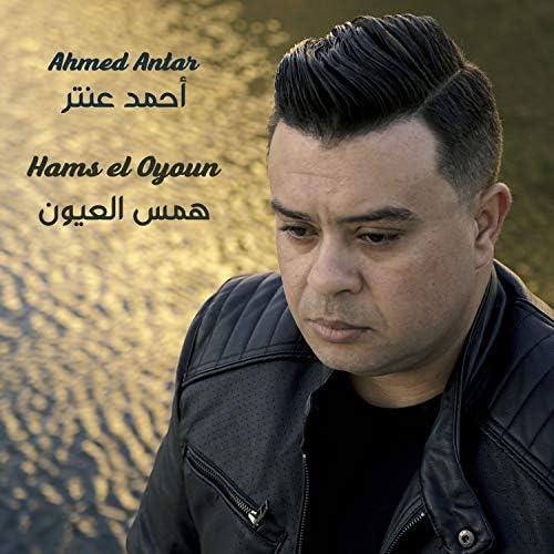 Ahmed Antar