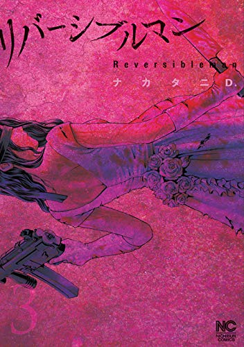 Reversible man (Vol. 4)