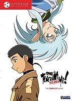 Tenchi Muyo: Ryo Ohki [DVD] [Import]
