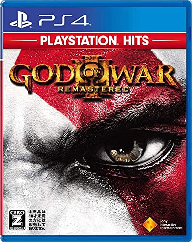 【PS4】GOD OF WAR III Remastered PlayStation Hits【Amazon.co.jp限定】PlayStation Hits & Value Selection オリジナルPC&スマホ壁紙(配信) 【CEROレーティング「Z」】