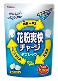 カバヤ食品 花粉爽快チャージタブレッツ 60g ×6袋
