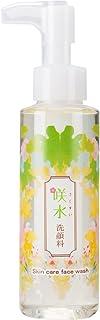 咲水 スキンケア 洗顔料 120mlA サクラン スイゼンジノリ アミノ酸系洗浄剤 (リバテープ製薬 公式) 日本製