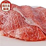 [Amazon限定ブランド] 2021 福袋 松坂牛 しゃぶしゃぶ用&焼肉用 豪華ブランド牛肉 セット (松竹梅) 虹色キッチン ((竹))