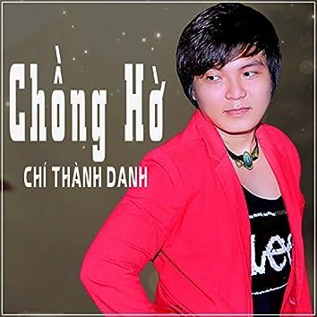 Chong Ho