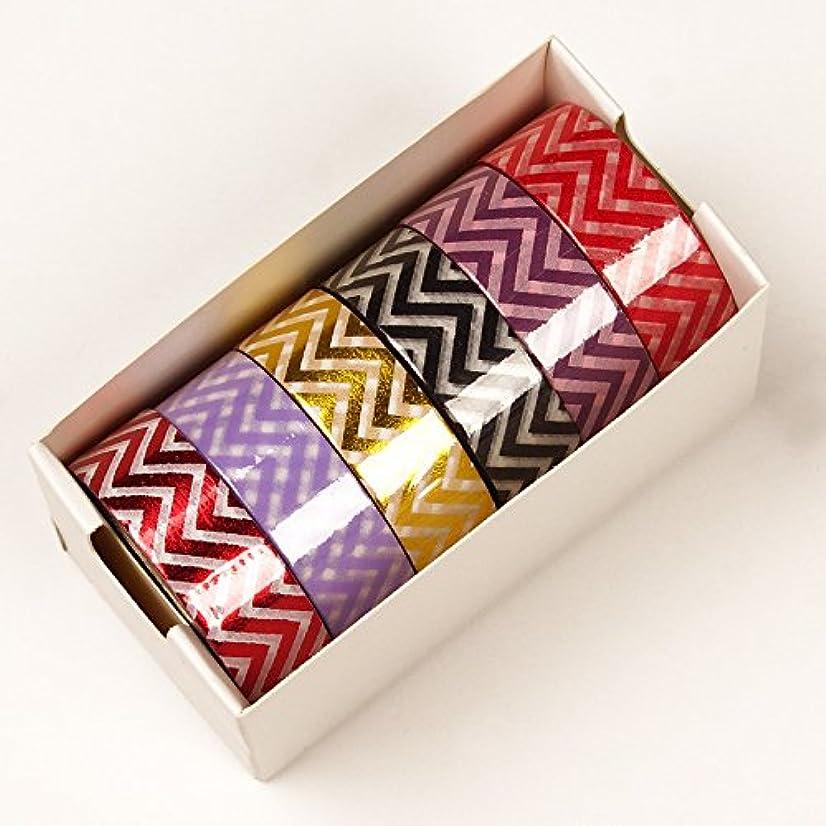 Assorted Colors Chevron Prints Washi Tape Set