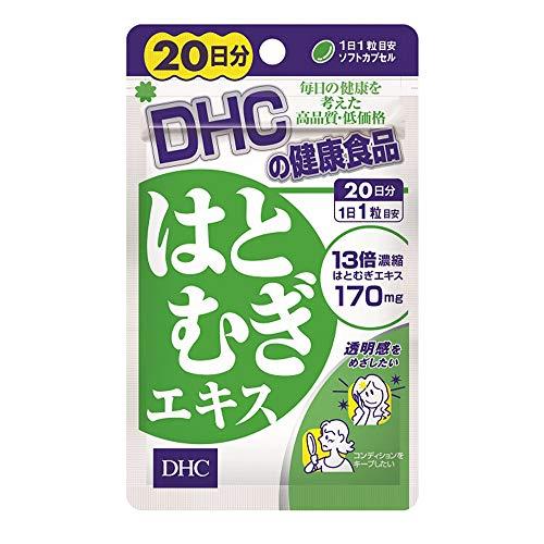 DHC はとむぎエキス 20日 袋11.1g