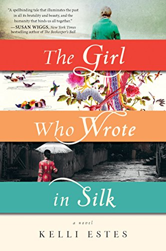 Historical Fiction in Chinese