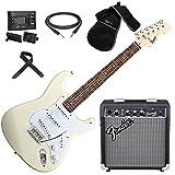 FENDER Squier Stratocaster BULLET ATW SSS chitarra elettrica + Amplificatore + Borsa + Accordatore + Tracolla + Plettri