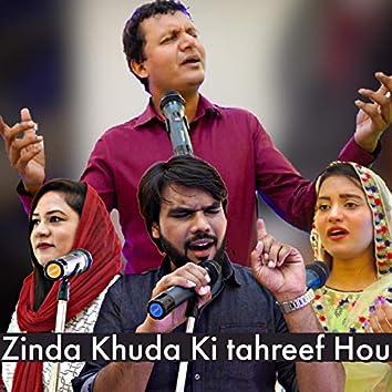 Zinda Khuda Ki Tahreef Ho