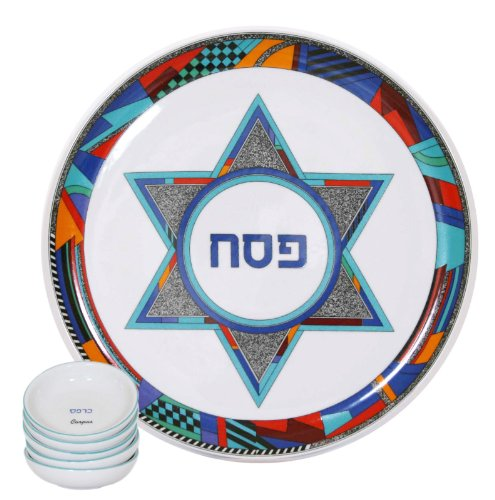 Passover Pesach Seder Plate 7 Piece Set, Ceramic Colorful Star Of David Design. 'Pesach' In Hebrew. Size: 12.5' Diameter. Made in ISRAEL. Great Gift For: Temple Bat Mitzvah Bar Mitzvah Yom Kippur Rosh Hashanah Wedding and All Other Jewish Occasions.