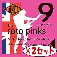 【2セット】 ROTOSOUND R9 roto pinks (09-42) ロトサウンド エレキギター弦 【国内正規品】