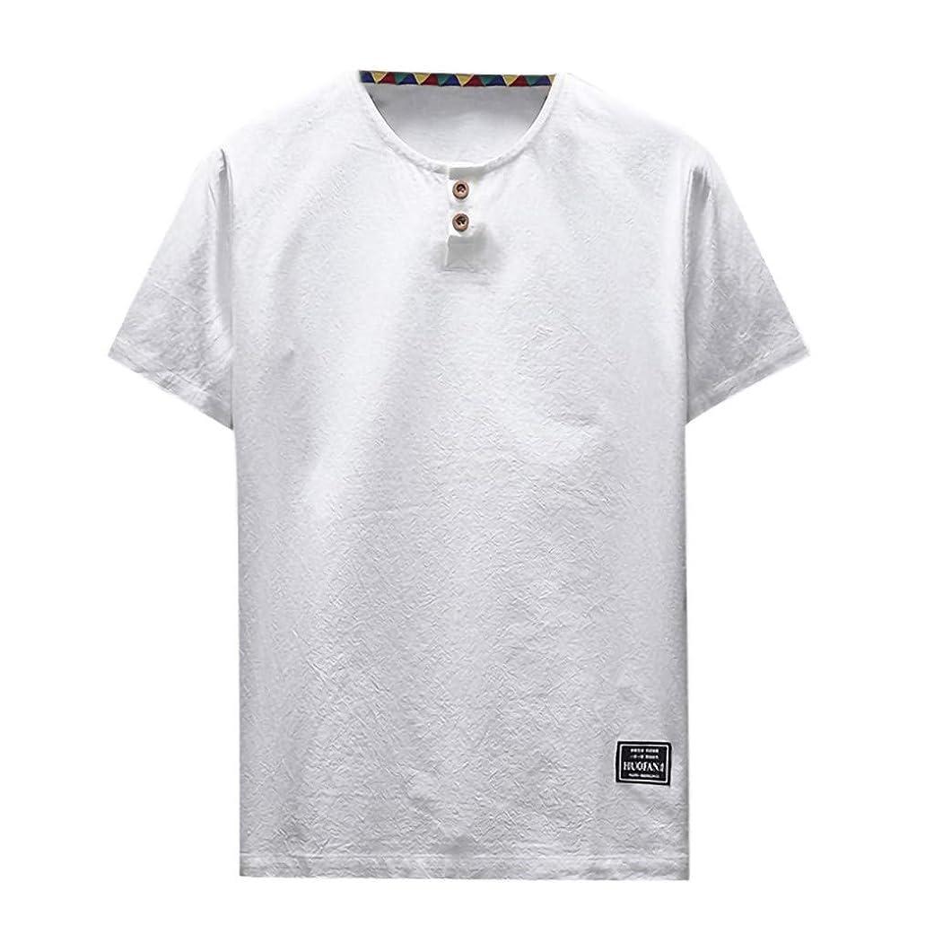 列挙する持っているエキゾチックOD企画 Tシャツ メンズ 半袖 シャツ メンズ tシャツ メンズ おおきいサイズ 日系 綿麻 丸首 半袖シャツ シャツ 半袖 ブラウス トップス ゆるtシャツ 春夏節対応 おしゃれ ゆったり カットソー ファッション 夏服