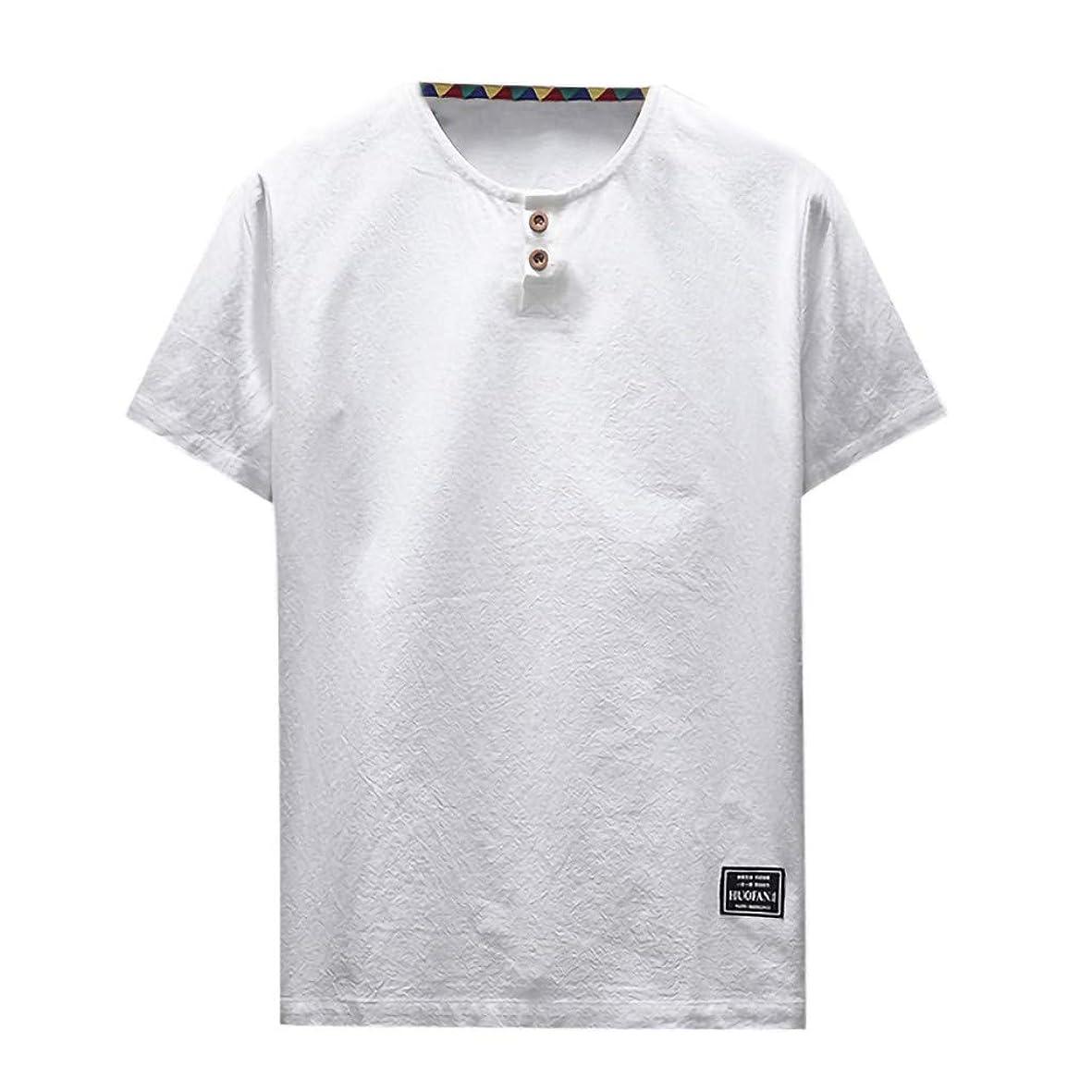 住居熟読する西部OD企画 Tシャツ メンズ 半袖 シャツ メンズ tシャツ メンズ おおきいサイズ 日系 綿麻 丸首 半袖シャツ シャツ 半袖 ブラウス トップス ゆるtシャツ 春夏節対応 おしゃれ ゆったり カットソー ファッション 夏服