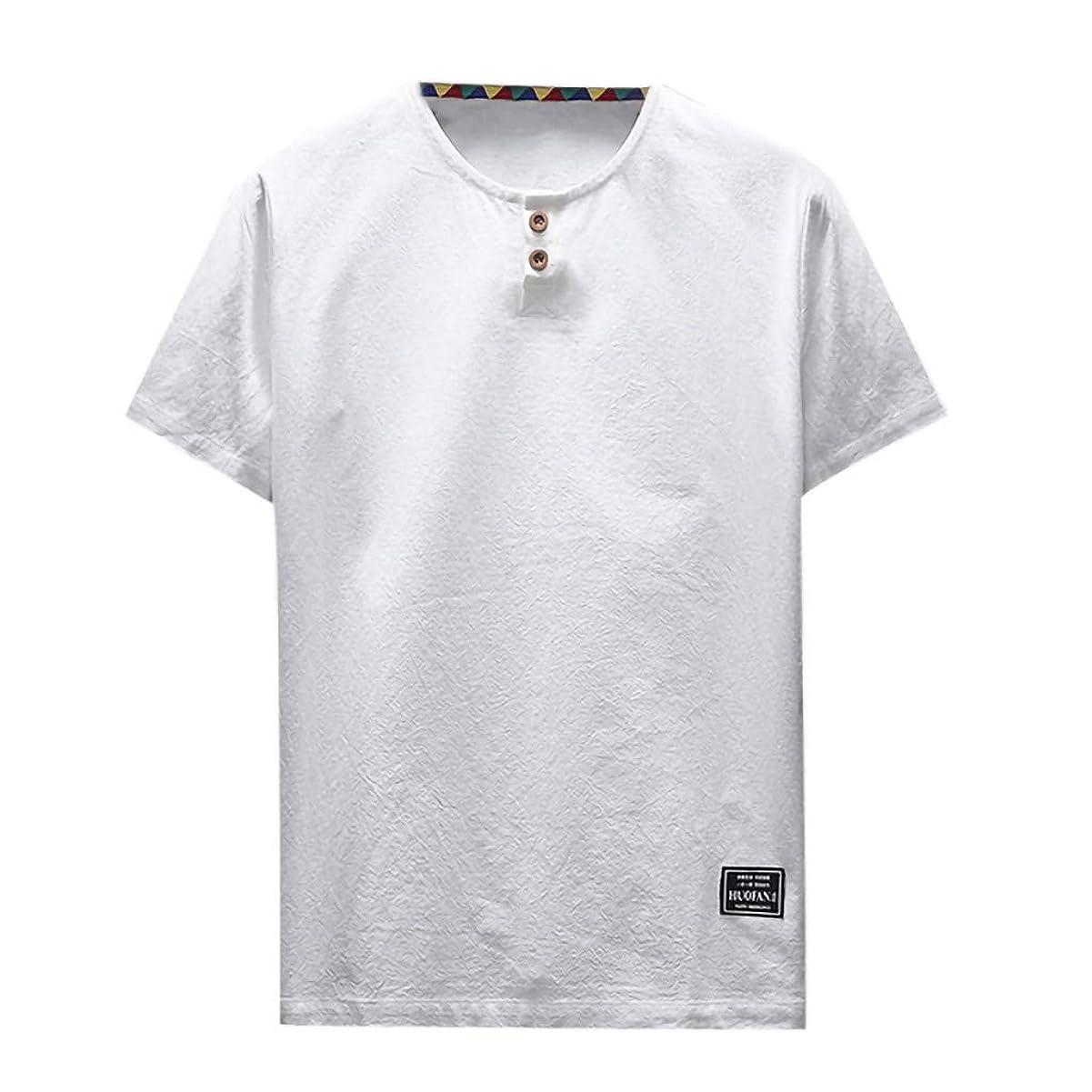 吸収する増加するホイッスルOD企画 Tシャツ メンズ 半袖 シャツ メンズ tシャツ メンズ おおきいサイズ 日系 綿麻 丸首 半袖シャツ シャツ 半袖 ブラウス トップス ゆるtシャツ 春夏節対応 おしゃれ ゆったり カットソー ファッション 夏服