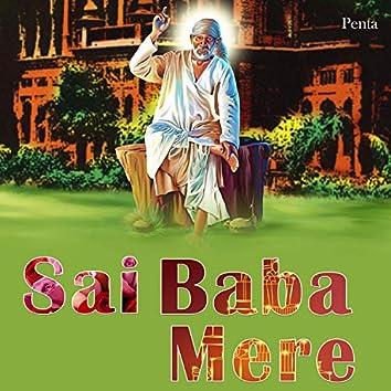 Sai Baba Mere