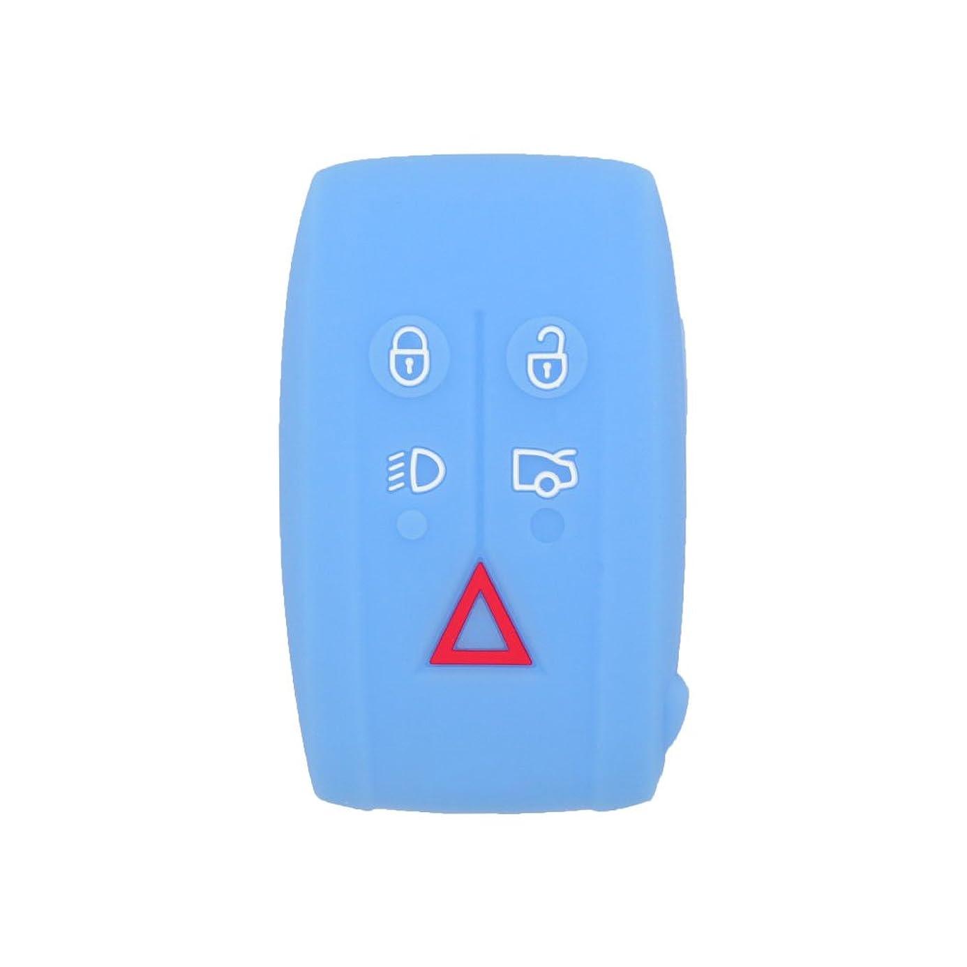 SEGADEN Silicone Cover Protector Case Skin Jacket fit for JAGUAR 5 Button Smart Remote Key Fob CV4983 Light Blue rlv0026525