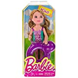 Barbie Kira w/ Whale Inner Tube Chelsea & Friends Pool Collection 5.25' Doll Figure
