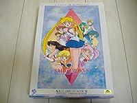 美少女戦士セーラームーンS セイカノート 1995年 カレンダー ジグソーパズル 500ピース
