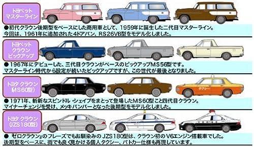 Der Car Collection 80 Vol.5 (12 ON BOX)