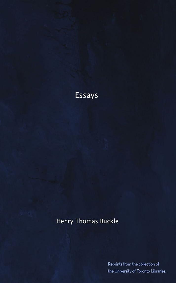 部分的メリー虫Essays