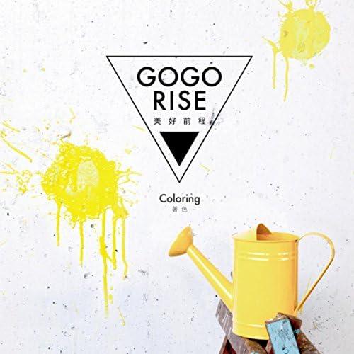GO GO RISE
