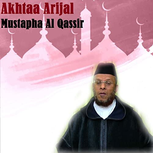 Mustapha Al Qassir