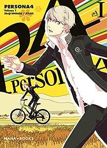 Persona 4 Edition simple Tome 1