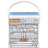 BUTLERS Dish Washer Spülmittel Behälter 12,7x19,4x20,5 mit Design - Aufbewahrungsbox aus Metall - Spülmittel Aufbewahrung
