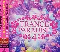 Trance Paradise 4 by Trance Paradise (2006-04-04)